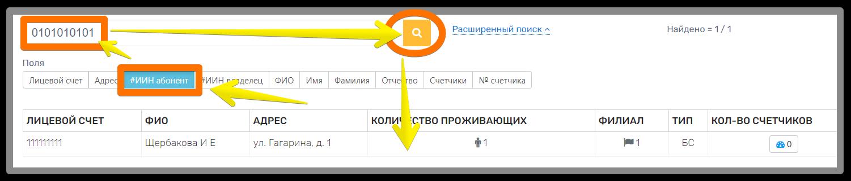 Client - Google Chrome 2020-10-27 11.48.59