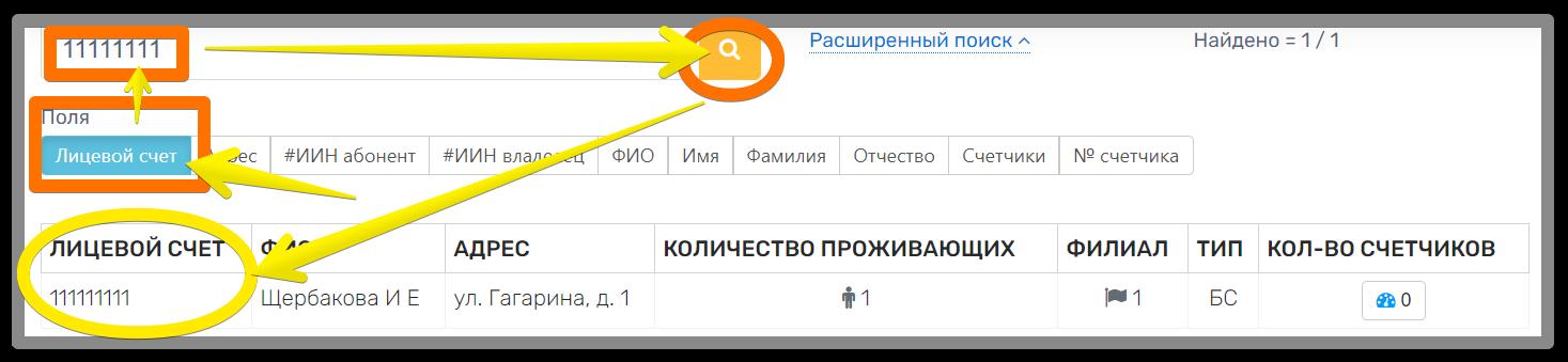 Client - Google Chrome 2020-10-27 11.52.12