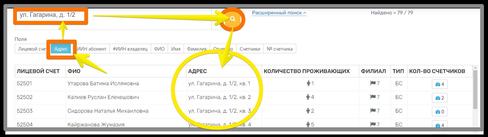 Client - Google Chrome 2020-10-27 11.55.50