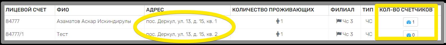 Client - Google Chrome 2020-11-10 11.11.17